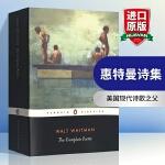 惠特曼诗集 英文原版 The Complete Poems 美国现代诗歌之父 草叶集作者 沃尔特惠特曼 Walt Wh