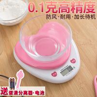 烘焙电子称0.1g准确厨房家用台秤迷你称重烘培心形食物药材小克称