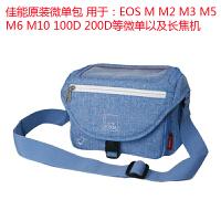 佳能 EOS M M2 M3 M4 M5 M6 M10 100D 200D 原装 微单包 EOS 微单牛仔小号包