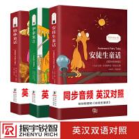 正版 全三册 格林童话+伊索寓言+安徒生童话全集正版书 中英文对照英汉双语故事书 英文版原版翻译中文青少年版