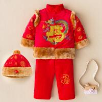 儿童唐装男童套装新年小孩拜年服1-2-3周岁婴儿宝宝唐装冬加厚棉 红色 吉祥福三件套 80码 建议6-12个月