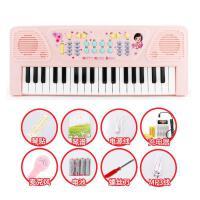 ?儿童电子琴带话筒麦克风玩具女童37键玩具1-3岁宝宝礼物? 【粉色充电B版】充电电池 话筒琴谱琴贴