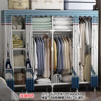 简易布衣柜钢管加粗加固简约现代经济型双人特大号组装收纳布衣橱 N-252104P 浪漫铁塔