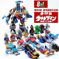 8合1奥特曼积木机甲模型拼装积木儿童玩具拼插积木兼容乐高男孩子
