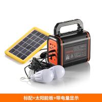 夜市灯地摊家用停电充电LED户外照明电瓶应急灯蓄电池摆摊太阳能 KM-916A标配-电量显示+太阳能板
