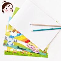 卡通儿童图画本创意空白素描本画画本子学生绘画涂鸦学习文具用品