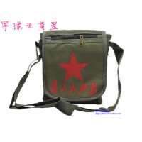 男包红军包为人民服务斜跨包雷锋包书包军包帆布包男单肩包帆布包