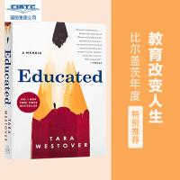 【现货】英文原版 教育之谜 Educated: A Memoir 美版平装 纽约时报畅销书 比尔・盖茨推荐 教育改变人