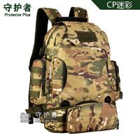 男多功能组合背包户外登山包军迷战术旅行包可拆卸双肩腰包SN6511 可拆卸40L送魔术贴和水壶套
