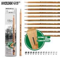 马可7001素描HB 2B 3B 4B 5B 6B 7B 8B 9B 铅笔儿童学生初学者2比素描笔套装美术绘画绘图工具