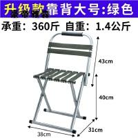 沙发凳折叠凳子铁艺成人椅子加厚垂钓经济型坐凳幼儿园马扎不锈钢