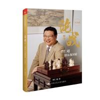 论战――曹仁超创富战国策