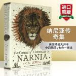华研原版 纳尼亚传奇全集 英文原版小说 The Complete Chronicles of Narnia 精装英国版