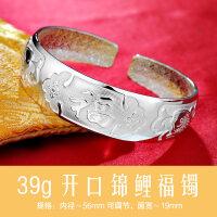 龙凤福字民族风银手镯999银女新款送妈妈足银镯子韩国老人手环
