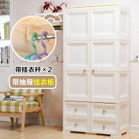0430162948954加厚加大双开门收纳柜储物柜塑料多层抽屉式衣柜杂物整理书柜子