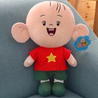 ?正版卡通大耳朵图图公仔大头儿子布娃娃毛绒玩具六一男孩生日礼物