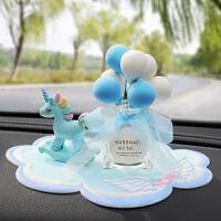 车内饰品摆件 个性创意汽车摆件车内装饰车载香水座式持久淡香