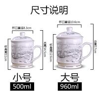 景德镇陶瓷大茶杯老板骨瓷超大号办公大杯子水杯礼品杯带盖1000ml