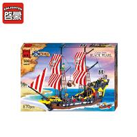 启蒙积木小颗粒拼插模型男孩礼物儿童益智玩具海盗系列黑珍珠308