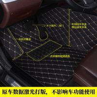 全包围汽车丝圈脚垫 通用汽车大包围开瑞K60众泰大迈X7 脚垫 标准