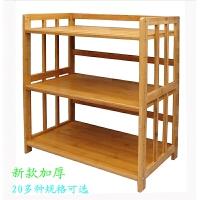 楠竹置物架厨房微波炉烤箱架子实木竹架收纳架层架竹制品储物架