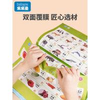 婴幼儿童早教机学习英语神器宝宝点读书拼音有声点读笔发声书玩具