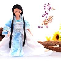 维莱 古装换装娃娃 十二关节可活动 女孩婚纱玩具 冬