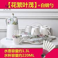 陶瓷杯具欧式客厅水杯套装 家用冷水壶水具耐热茶具杯子结婚*