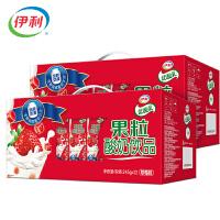 【1月】伊利优酸乳果粒酸奶饮品草莓味245g*24盒 礼盒装