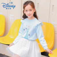 【3件3折】迪士尼冰雪奇缘童装女童秋装2018秋冬新品艾莎薄绒卫衣