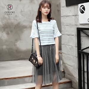 【两件套】欧若珂  2018夏季韩版网纱两件套连衣裙