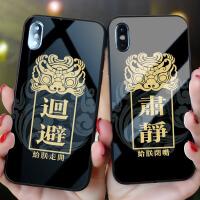 新款XSMAX手机壳XS回避肃静X原创7中国风8PLUS苹果6S原创i8潮i6男女i7文字IP