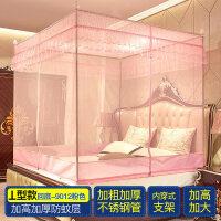 坐床式方顶蒙古包拉链蚊帐1.8m床双人家用三开门1.5m床有底防掉落