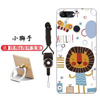 华硕ASUS_X018DC手机壳飞马4S保护套Zenfone Max Plus硅胶软防摔