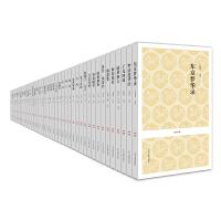 国学经典第二辑(40种)