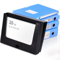 10个A4文件盒档案盒塑料收纳资料凭证文件夹牛皮纸子办公用品