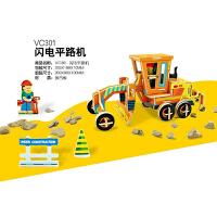 3d立体拼图木质彩色飓风工程车模型木制拼装玩具儿童若态