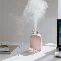 【萌兔加湿器 仅需59元】物有物语 加湿器 萌鹿萌兔子迷你USB加湿器小夜灯办公室桌面创意