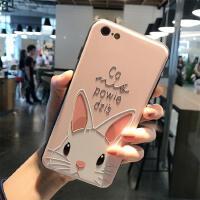 iPhone7手机壳女款新潮日韩立体浮雕硅胶软可爱苹果7 plus保护套