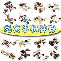 小学生科技大赛科学小制作手工发明自制儿童物理电机玩具diy材料