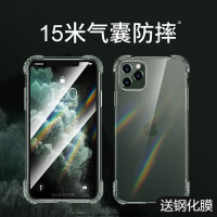 新款iPhone11ProMax手机壳苹果11气囊防摔XSMax透明X全包XR四角套