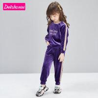 【3件2折价:79】笛莎童装女童套装2021春秋装儿童洋气两件套女孩丝绒运动套装