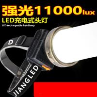 led头灯强光可充电超亮头戴式手电筒户外钓鱼