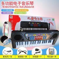 ?儿童钢琴麦克风可充电8电子琴初学10女孩男孩3-6周岁? 【直充版】送琴谱+麦克风+音频线