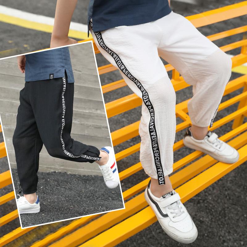 男童夏季防蚊裤儿童裤子男孩新款夏装中大童薄款九分运动长裤