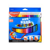 马培德24色水溶性彩铅彩色铅笔水溶彩铅涂色笔填色笔836013