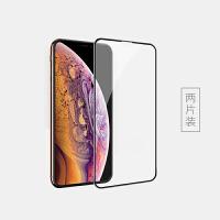 全覆盖3D钢化膜iPhone 6/7/8/7P/8P/X/XS/XR/XSMax iPhone XS Max「两片装」
