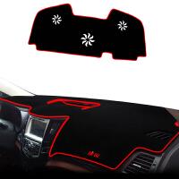 比亚迪S6改装防晒垫子S7装饰速锐配件思锐M6专用中控仪表台避光垫 【比亚迪 速锐】前窗+后窗一套 红边