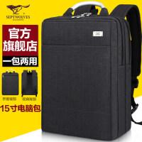 七匹狼男士背包帆布书包旅行包休闲大容量 双肩包 商务电脑包男女