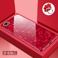 仙女贝壳oppoa77手机壳oppo a77保护套a77t全包玻璃防摔潮软外壳m